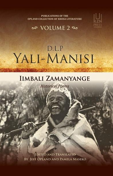 DLP Yali-Manisi: Iimbali Zamanyange